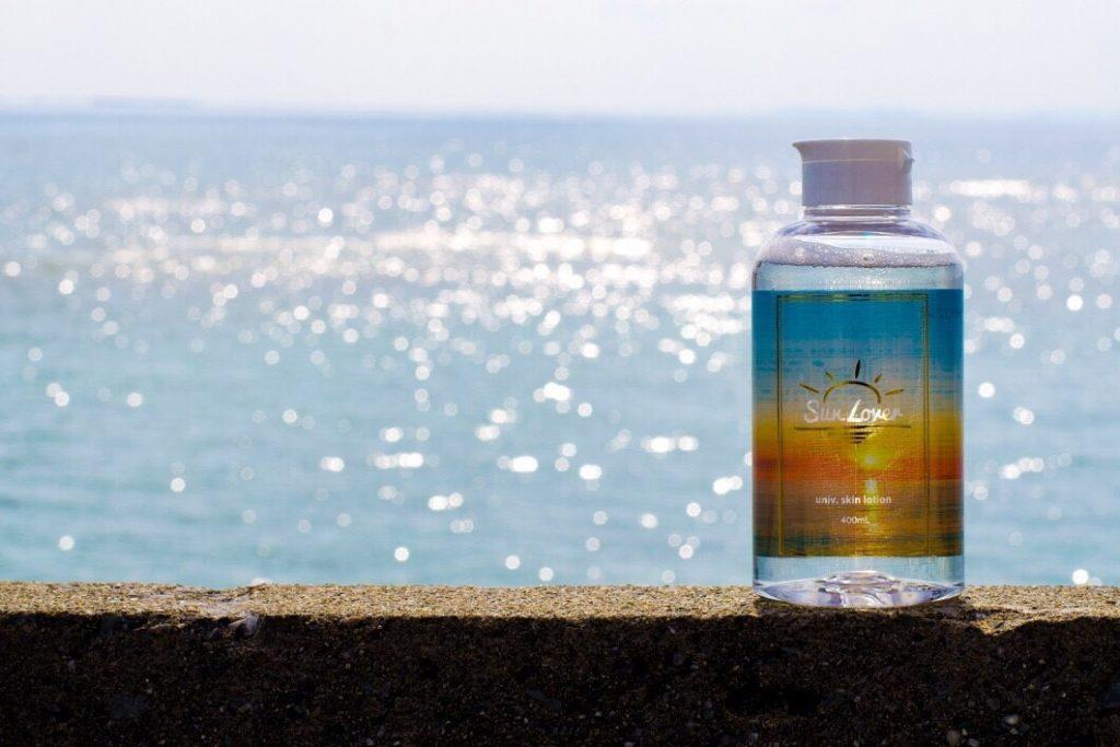 お知らせです! 日焼けを防ぐ化粧水『サンラバー』こちらで購入できます!!